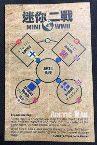 Mini WWII: Arctic War Promo Postcard