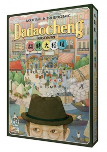Dadaocheng (2nd edition)