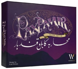 Pax Pamir: Second Edition