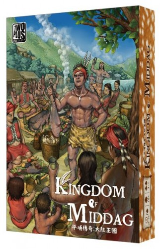 Kingdom of Middag